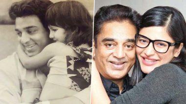 Kamal Haasan Birthday: कमल हासन के जन्मदिन पर उमड़ा बेटी श्रुति हासन का प्यार, फोटो शेयर करके पिता के लिए मांगी ये दुआ