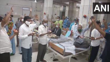 COVID-19 Patients Celebrated Diwali in Vadodra: गुजरात के बड़ोदरा में कोरोना संक्रमित मरीजों के साथ डॉक्टरों ने मनाई दीवाली, देखें VIDEO