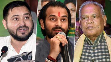 Bihar Assembly Elections Results 2020: बिहार की चुनावी जंग में क्या है VIP नेताओं का हाल