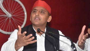 Uttar Pradesh: समाजवादी पार्टी  UP विधानसभा में 'लव जिहाद' कानून का करेगी विरोध