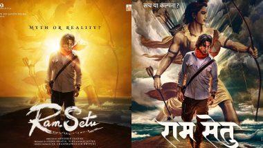 Akshay Kumar को अयोध्या में 'रामसेतु' की शूटिंग करने की अनुमति मिली