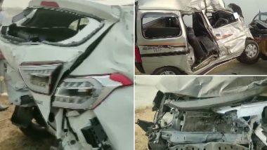 Accident at Yamuna Expressway: कोहरे और धुंध के कारण यमुना एक्सप्रेस-वे पर आपस में टकराए 8 वाहन, 2 की मौत, कई घायल