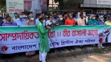 बांग्लादेश: BHBCOP के महासचिव राणा दासगुप्ता ने बांग्ला सरकार से अल्पसंख्यकों पर हमलों की जांच का किया आग्रह