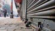 भारत बंद आज, जानें  ट्रेन यूनियन की हड़ताल में कौन हो रहा है शामिल