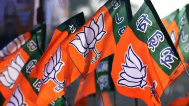 UP Panchayat Elections 2021: बीजेपी ने बगावत करने वाले नेताओं पर चलाया कार्रवाई का हंटर, भदोही में विधायक के रिश्तेदार समेत कई पदाधिकारियों को किया बाहर