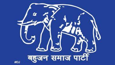 भोपाल: मध्यप्रदेश में नगरीय निकाय चुनाव में BSP बढ़ा सकती है कांग्रेस की मुश्किलें, बीजेपी के लिए बनेगी मुसीबत