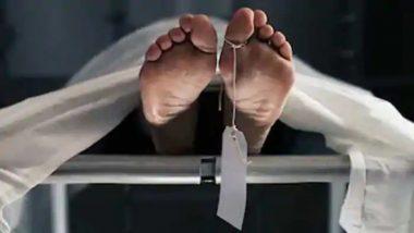 हैदराबाद के पूर्व क्रिकेटर Ashwin Yadav का हुआ निधन