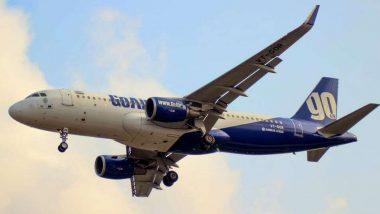 Pakistan: रियाद से दिल्ली आ रही गो-एयर फ्लाइट की कराची एयरपोर्ट पर हुई इमरजेंसी लैंडिंग