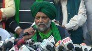 Farmers Protest: किसान नेता जगमोहन सिंह ने कहा- पीएम मोदी अपने ही मन की बात बोल रहे हैं, आज हम अपने मन की बात प्रधानमंत्री को सुनायेंगे, लेकिन यहां से हटेंगे नहीं