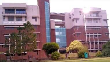 जामिया आरसीए कोचिंग के 34 छात्रों ने सिविल सेवा परीक्षा पास की