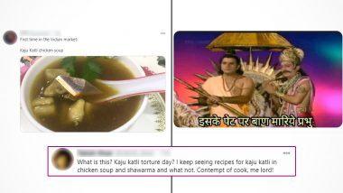 Kaju Katli in Chicken Soup: दिवाली पर काजू कतली चिकन सूप के मजेदार Memes और Jokes हुए वायरल, हैरान करने वाली तस्वीरें देख आपको अपनी आंखों पर नहीं होगा यकीन