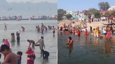 Kartik Purnima 2020: कार्तिक पूर्णिमा का स्नान-दान आज, प्रयागराज और वाराणसी में श्रद्धालुओं ने गंगा नदी में लगाई आस्था की डुबकी