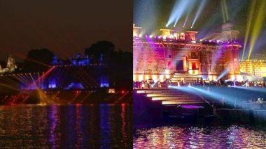 Dev Diwali 2020: देव दीपावली की पूर्व संध्या पर काशी का चेत सिंह घाट लेजर प्रोजेक्शन, लाइट और साउंड शो से हुआ रोशन, देखें मनमोहक तस्वीरें