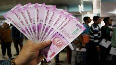 केंद्र सरकार ने आर्थिक संकट से जूझ रहे लक्ष्मी विलास बैंक पर लगाया प्रतिबंध, बैंक से ग्राहक 16 दिसंबर तक सिर्फ ₹25000 रुपये ही निकाल सकेंगे