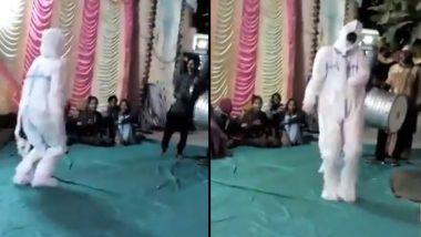 Viral Video: शादी सामारोह में पीपीई किट पहन शख्स ने जमकर किया डांस, वीडियो हुआ वायरल
