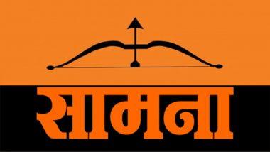 अगर नीतीश कुमार बिहार के मुख्यमंत्री बनते हैं तो श्रेय शिवसेना को जाएगा: सामना
