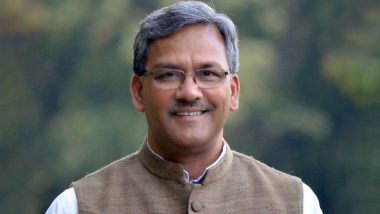 Uttarakhand: देश का पहला स्नो लैपर्ड कंजर्वेशन सेंटर बना रही है रावत सरकार, स्थानीय लोगों को मिलेगा रोजगार