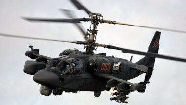 Armenia-Azerbaijan: अजरबैजान ने आर्मेनिया में गलती से मार गिराया रूसी हेलीकॉप्टर, मांगी माफी