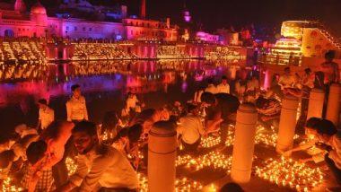 Ayodhya Deepotsav Live Streaming on Doordarshan: सीएम योगी के हाथों अयोध्या में दीपोत्सव कार्यक्रम का होगा शुभारंभ,  जलाए जाएंगे 5.51 लाख दीये, दूरदर्शन पर देखें लाइव