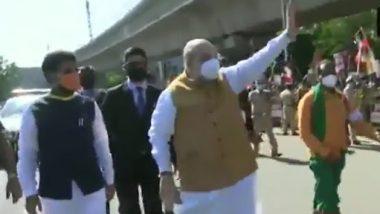 Tamil Nadu Assembly Election 2021: मिशन तमिलनाडु के तहत चेन्नई पहुंचे गृहमंत्री अमित शाह, कार्यकर्ताओं ने किया जोरदार स्वागत- देखें विडियो