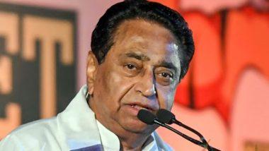 MP By Election Result 2020: उपचुनाव के रुझान पर बोले कमलनाथ, कांग्रेस को मिलेगी बड़ी जीत