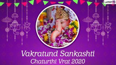 Vakratund Sankashti Chaturthi Vrat 2020: वक्रतुण्ड संकष्टी चतुर्थी व्रत का क्यों है खास महत्व! जानें पूजा विधि, शुभ मुहूर्त और पारंपरिक कथा!