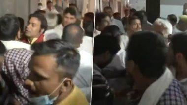 Bihar: कांग्रेस विधायक दल की बैठक में हंगामा, आपस में भिड़े पार्टी कार्यकर्ता, गाली-गलौज भी हुई