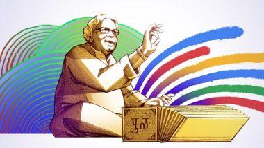 Purushottam Laxman Deshpande's 101st Anniversary Google Doodle: पुरुषोत्तम लक्ष्मण देशपांडे की 101वीं जयंती पर गूगल ने ख़ास डूडल बनाकर किया याद