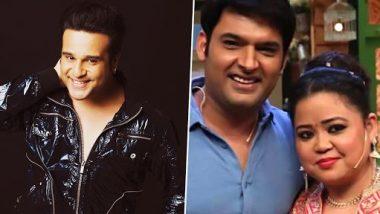 The Kapil Sharma Show: Bharti Singh के शो छोड़ने की अफवाह पर कृष्णा अभिषेक ने तोड़ी चुप्पी, कहा- मैं और कपिल उसके साथ खड़े रहेंगे