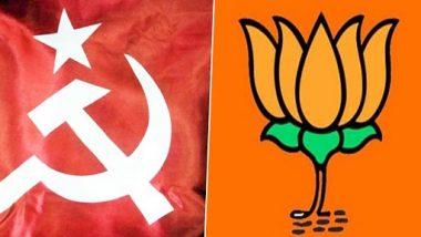West Bengal Assembly Election 2021: बंगाल में वाम दलों के 21 नेताओं ने थामा भाजपा का दामन