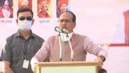 MP में गोबर व पराली से सीएनजी व बायो-फर्टिलाइजर बनेगा- मुख्यमंत्री शिवराज सिंह चौहान का ऐलान
