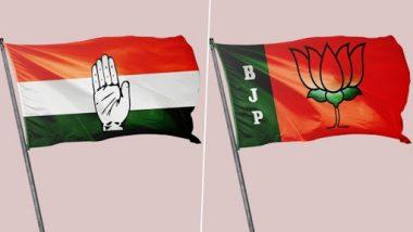 MP By-Election Exit Poll 2020: India Today-Axis My India के एग्जिट पोल में बीजेपी को 16-18,  कांग्रेस को 10-12  सीटें मिलने के अनुमान