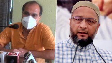 Bihar Elections Results 2020: कांग्रेस नेता अधीर रंजन चौधरी ने AIMIM को बताया वोटकटवा, कहा- बीजेपी ने ओवैसी  को इस्तेमाल किया,  सेक्युलर पार्टियां रहें सतर्क