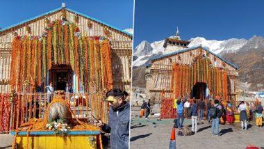 Uttarakhand: तीर्थयात्रियों के आने से पहले केदारनाथ मंदीर को गेंदे के फूलों से सजाया गया