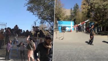 Kabul University Attack: काबुल विश्वविद्यालय पर हमले में 25 हताहत हुए