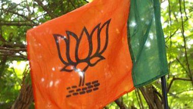 Hyderabad: बीजेपी कार्यालय के सामने  किसान ने की आत्मदाह की कोशिश, बचाया गया