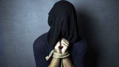Bihar: बेगुसराय में ज्वेलर के बेटे का अपहरण, 1 करोड़ की फिरौती की मांग