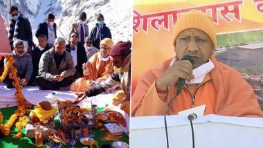 Uttarakhand: उत्तर प्रदेश के सीएम योगी आदित्यनाथ ने बद्रीनाथ में गेस्ट हाउस का किया शिलान्यास
