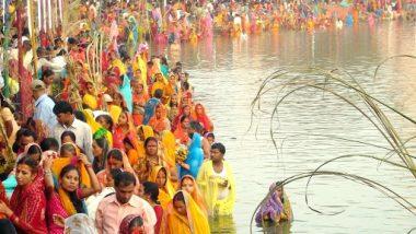Chhath Puja 2020: मुंबई में समुद्र के तट, नदी और तालाबों के पास छठ पूजा मनाने पर रोक,  BMC ने कोरोना महामारी को लेकर लिया फैसला