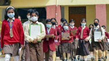 Maharashtra: कोरोना के बढ़ते मामलों को लेकर पुणे में 13 दिसंबर तक नहीं खुलेंगे स्कूल, फैसला लिया गया वापस