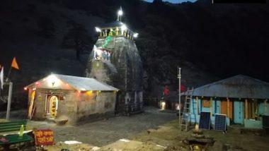 Uttarakhand: सर्दियों के मौसम के लिए मध्यमहेश्वर मंदिर के द्वार आज सुबह 7 बजे हुए बंद