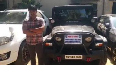 Telangana: आर्मी ऑफिसर बताकर शख्स ने ठगे 6 करोड़ रुपए, 17 परिवारों को बनाया शिकार