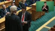 New Zealand MP Dr Gaurav Sharma Takes Oath in Sanskrit: न्यूजीलैंड के सांसद डॉ गौरव शर्मा ने संस्कृत में ली शपथ, देखें वीडियो