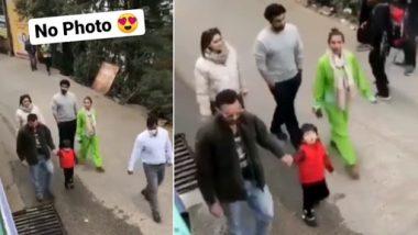 Bhoot Police: सैफ, करीना और तैमूर अली खान संग मलाइका और अर्जुन कपूर निकले सैर पर, तस्वीरें क्लिक करते फैंस से कहा- No Photo