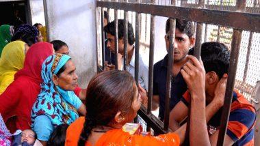 Bhai Dooj 2020: इस साल उत्तर प्रदेश में कैदी नहीं मना पाएंगे 'भाई दूज', राज्य सरकार ने कोरोना महामारी को देखते 71 जेलों को भेजें निर्देश