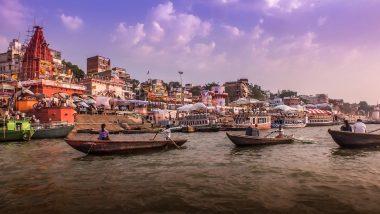 Speed Post Asthi Visarjan: अब वाराणसी, प्रयागराज, हरिद्वार, गया में स्पीड पोस्ट से कराएं अस्थि विसर्जन