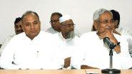 बिहार चुनाव में भीतरघात करने वालों से निपटेगा जदयू