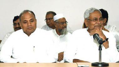 एक्शन मोड में आए JDU अध्यक्ष आरसीपी सिंह, चेतावनी देते हुए कहा- चुनाव में भीतरघात करने वालों से निपटा जाएगा