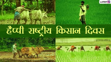 Kisan Diwas 2020 Wishes: Wishing everyone all the best through National Hindi Day on WhatsApp Stickers, Facebook Greetings, GIF Images