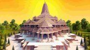 Bihar: बीजेपी के राम मंदिर निर्माण के लिए धन इकट्ठा करने के फैसले पर सियासत तेज